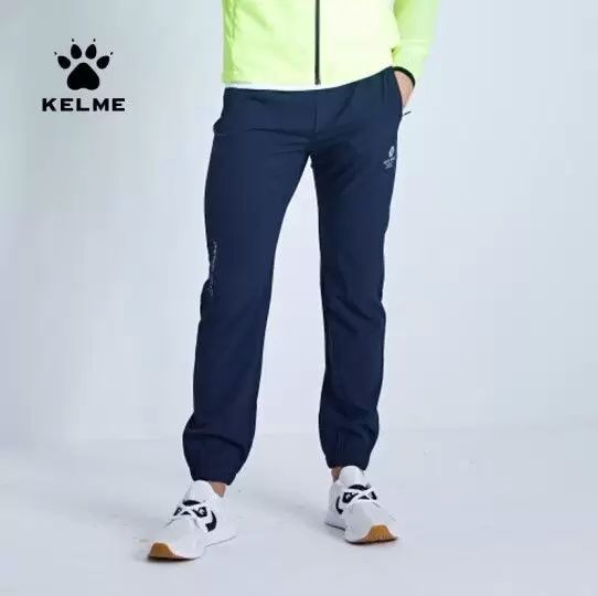 Брюки Kelme Men's woven legging trousers