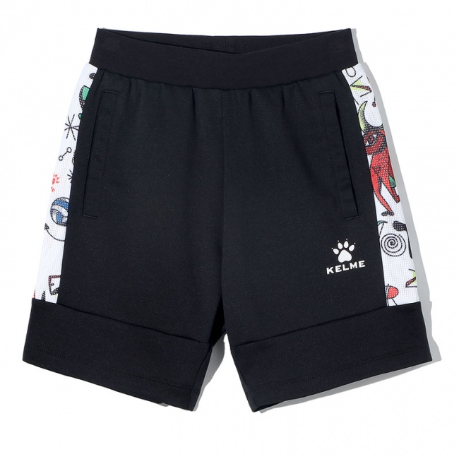 Детские шорты Kelme Boys' knitted shorts