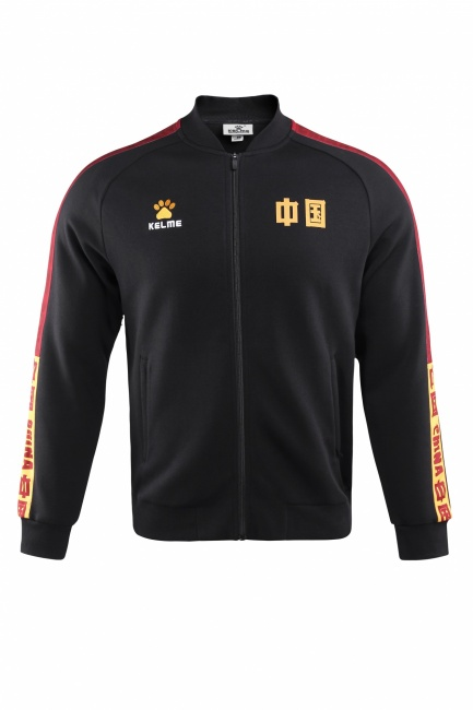 Бомбер Kelme Men's knitted jacket