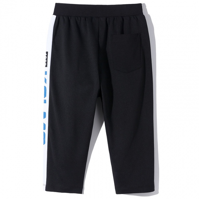Детские брюки Kelme Boy's knitted cropped trousers